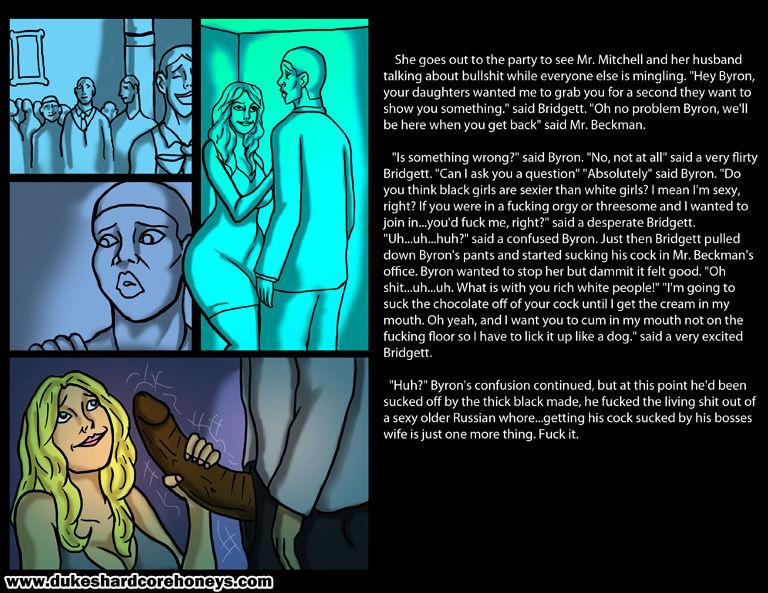 порно комиксы миссис киган № 350364  скачать