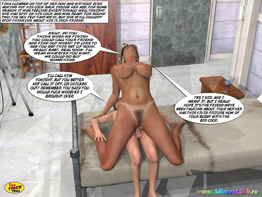 Аудио Секс Рассказы Инцест