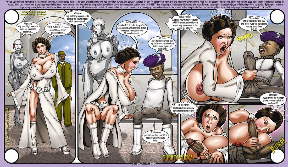 Порно стар варс комиксы